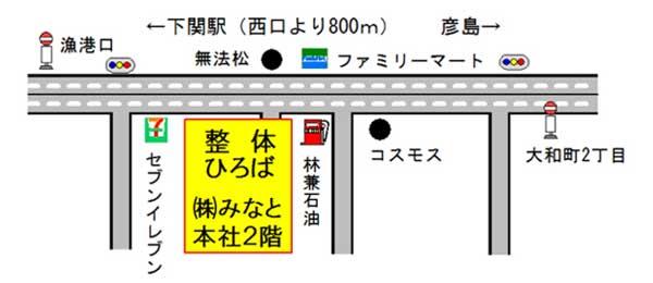 整体ひろば・大和町店地図