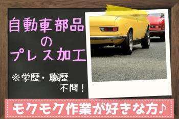 一井プレス3-min