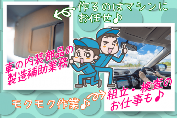 HOWA九州2-min