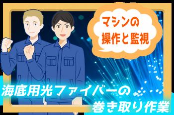 明洋(マシンオペレーター)3-min