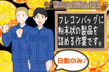パッセージジャパン(フレコン)-min