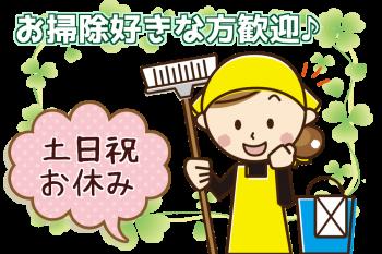 三菱清掃2-min